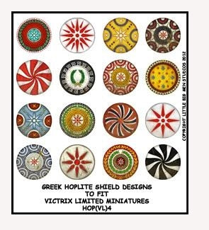 Greek Hoplite shield designs 4