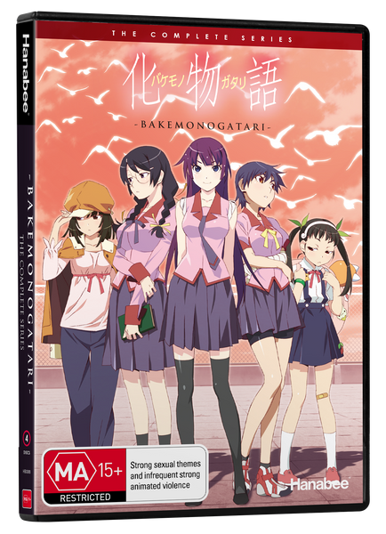 BAKEMONOGATARI - THE COMPLETE SERIES