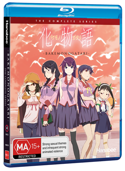 BAKEMONOGATARI - THE COMPLETE SERIES (BLU-RAY)