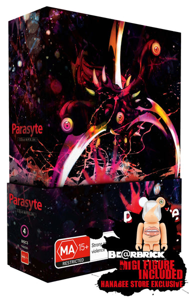 PARASYTE THE MAXIM - PART 1 LIMITED EDITION (COMBO)