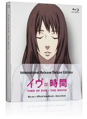 TIME OF EVE (LIMITED EDITION)