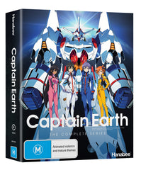BOXSET: CAPTAIN EARTH (BLU-RAY)