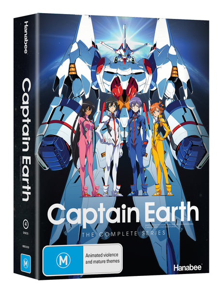 BOXSET: CAPTAIN EARTH