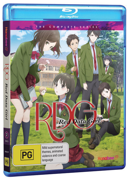 RED DATA GIRL (BLU-RAY)