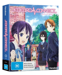 BOXSET: KOKORO CONNECT (BLU-RAY)