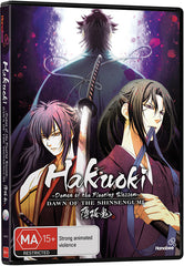 HAKUOKI: DAWN OF THE SHINSENGUMI (SEASON THREE)