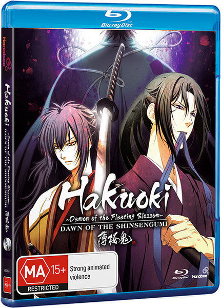 HAKUOKI: DAWN OF THE SHINSENGUMI (SEASON THREE: BLURAY)