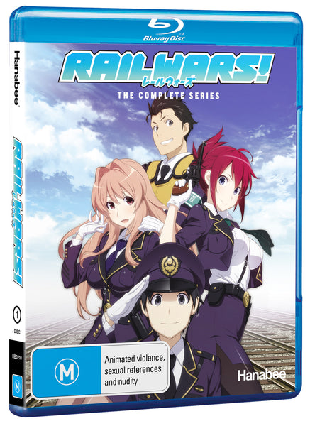 RAIL WARS! (BLU-RAY)