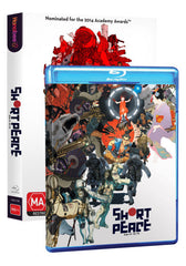 SHORT PEACE (BLU-RAY)