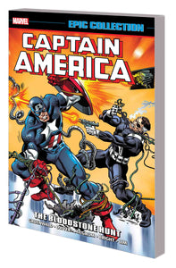 Captain America Epic Collection Vol 15: Bloodstone Hunt TP *OOP*