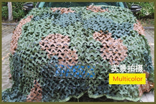 Load image into Gallery viewer, Military Camouflage Double Layer Netting 10 Colors