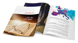 Arabic Bible Study Guide Set-334