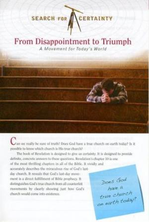 Search For Certainty #25 - From Disappointment to Triumph-0