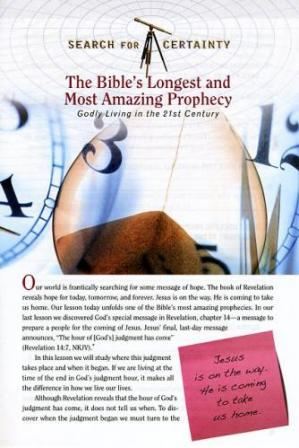 Search For Certainty #9 - The Bible's Longest and Most Amazing Prophecy-0