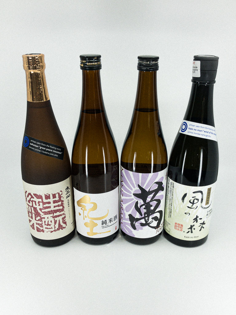 Natural Sake Sampler 🍶🇯🇵