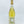 Load image into Gallery viewer, Martha Stoumen - 'Post Flirtation White' - Roussanne, Marsanne, Muscat - California, USA