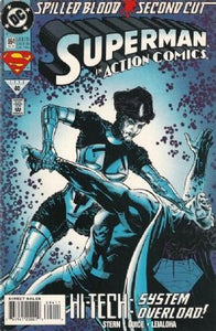ACTION COMICS #694 (VOL 1)