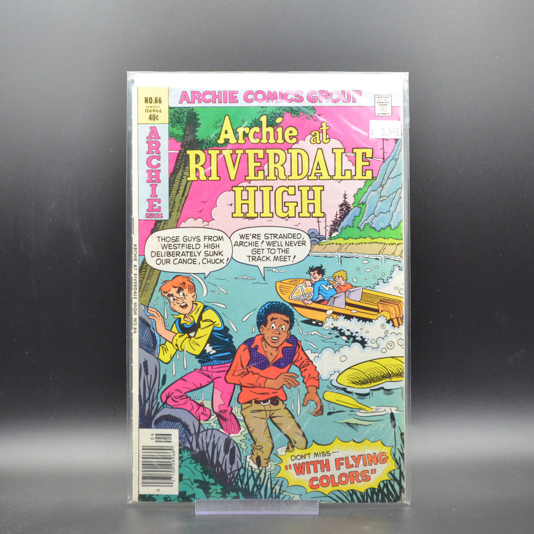 ARCHIE AT RIVERDALE HIGH #66