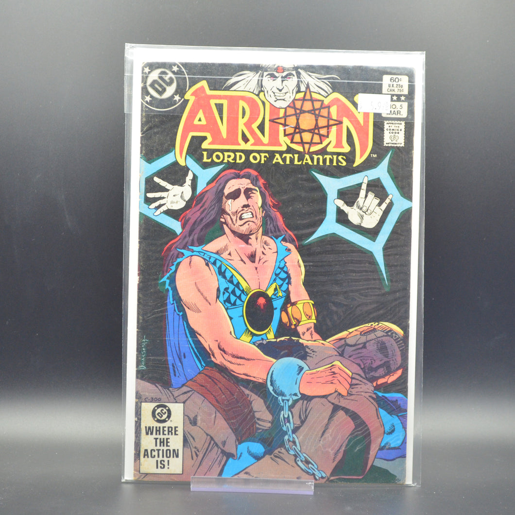 ARION, LORD OF ATLANTIS #5B