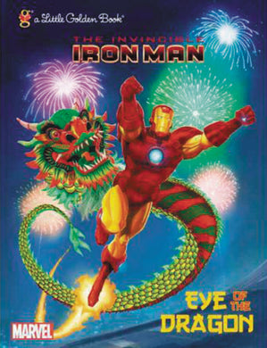 IRON MAN EYE OF DRAGON LITTLE GOLDEN BOOK REISSUE - 2 Geeks Comics