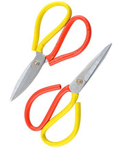 Load image into Gallery viewer, eZthings Heavy Duty Scissors for Cutting Arts and Crafts Raw Materials