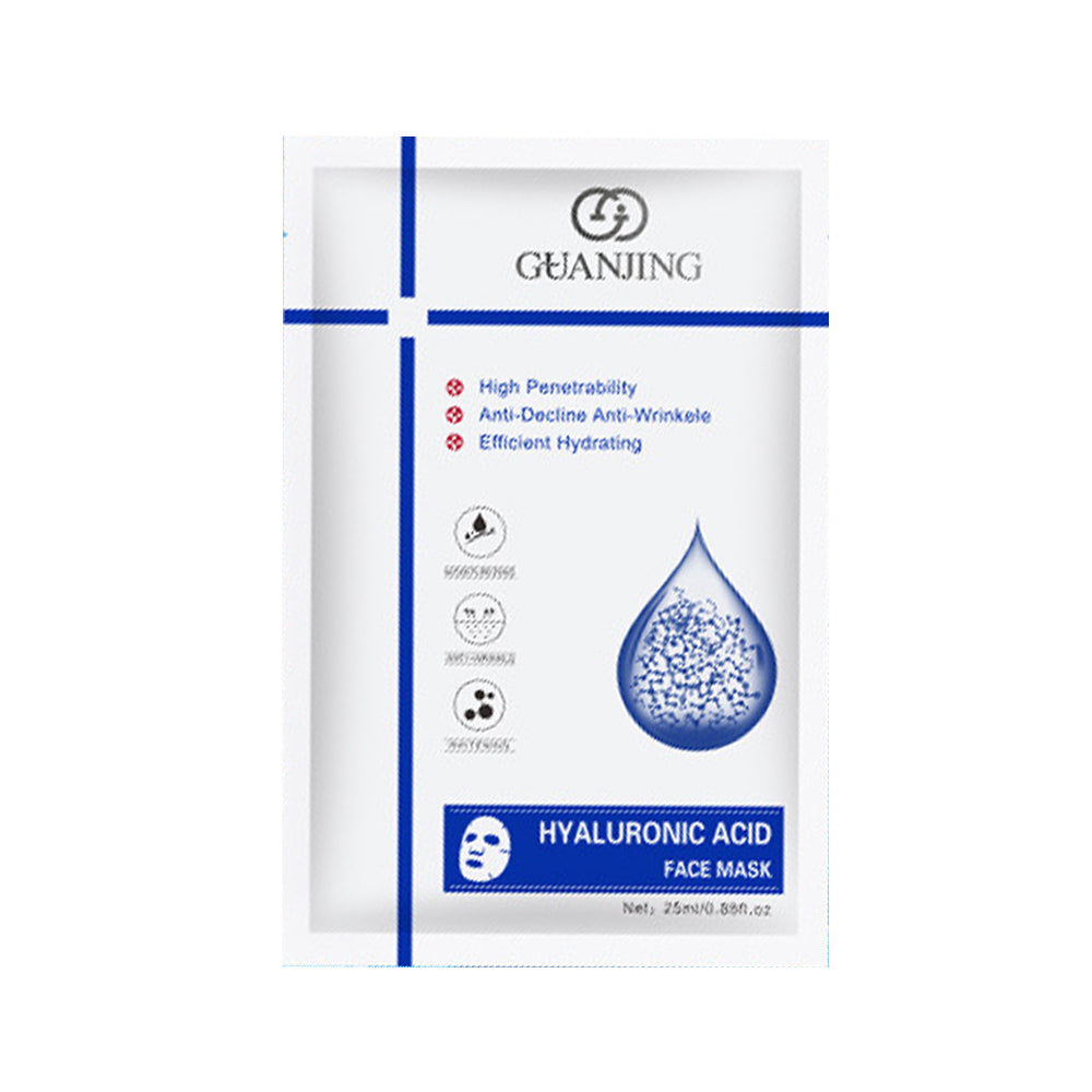 Hyaluronic Acid Face Mask (10 Sheets)