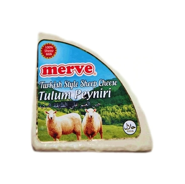 Merve Tulum Peyniri Halal (Turkish Style Sheep Cheese) 402g