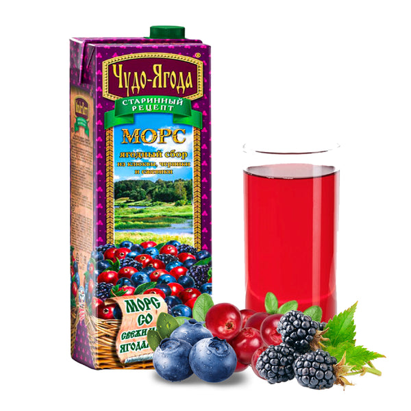 WonderBerry BerryMix Soft Drink 0.97 Litre