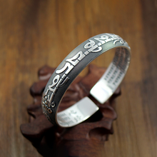 Load image into Gallery viewer, Six Words Mantra Buddhist Couple Bangle - Inner Manifestation