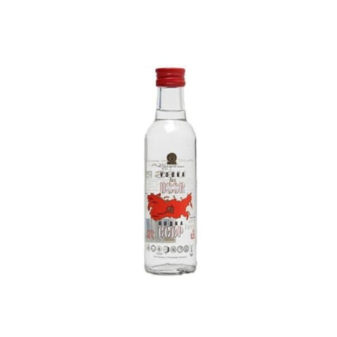 USSR Vodka 37.5% 200ml - Liquor Mart online gifts NZ