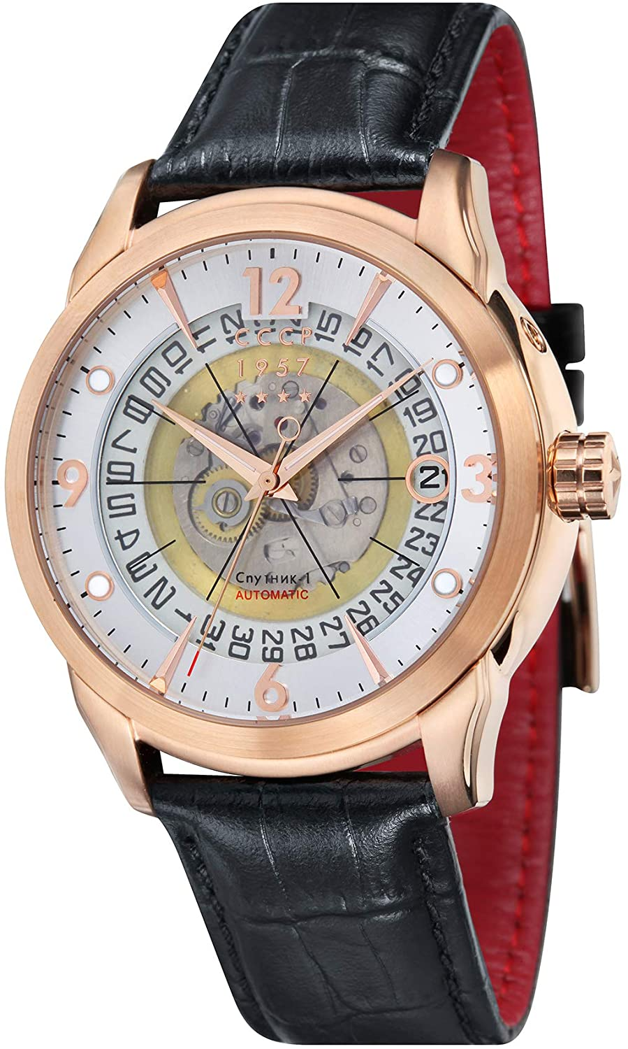 CCCP Sputnik 1 Leather Watch - CP-7001-05