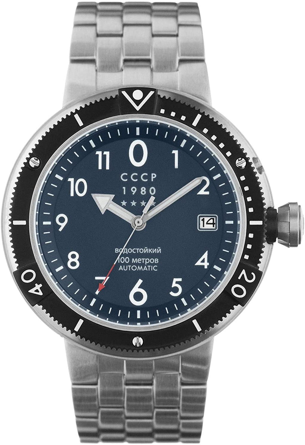 CCCP KASHALOT SUMBARINE Automatic Watch - CP-7004-55
