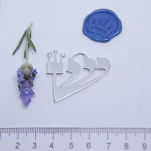 Four-Pronged Shin Pendant