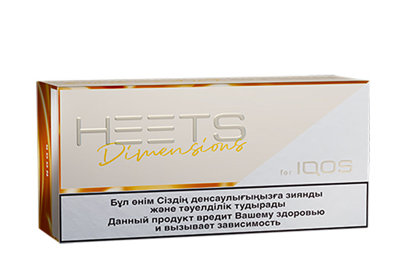 Heets Noor Dimensions Limited Edition
