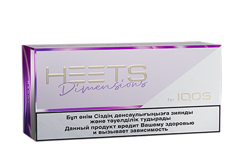Heets Yugen Dimensions Limited Edition