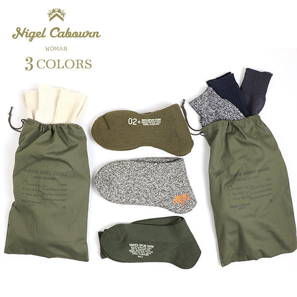NIGEL CABOURN WOMANNigel Cabourn Woman 3 PACK ARMY SOCKS 3 COLORS MADE IN JAPAN