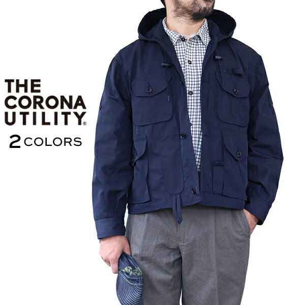 THE CORONA UTILITY OUTBACK JACKET 2 COLORS MADE IN JAPAN