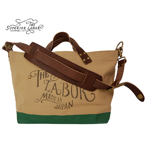 THE SUPERIOR LABOR ENGINEER SHOULDER BAG BEIGE x GREEN SMALL