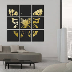 Butterfly with Forest Wings - Grouping 2 Gold on Black
