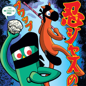 Gumby Comic Book #2