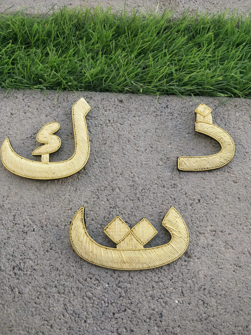 Arabic Letter Embroidered Pin