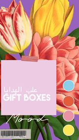 New Beginings Gift Box