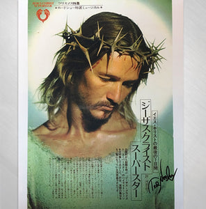TED NEELEY - JAPAN THORNS 8X10 SIGNED
