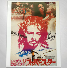Load image into Gallery viewer, Japanese Poster Reproduction 8x10- SIGNED