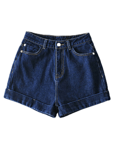 Blue Denim Cuff Shorts