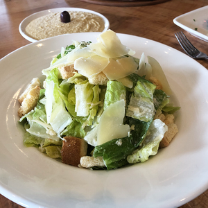 Arpeggio, Greek, or Caesar Salad