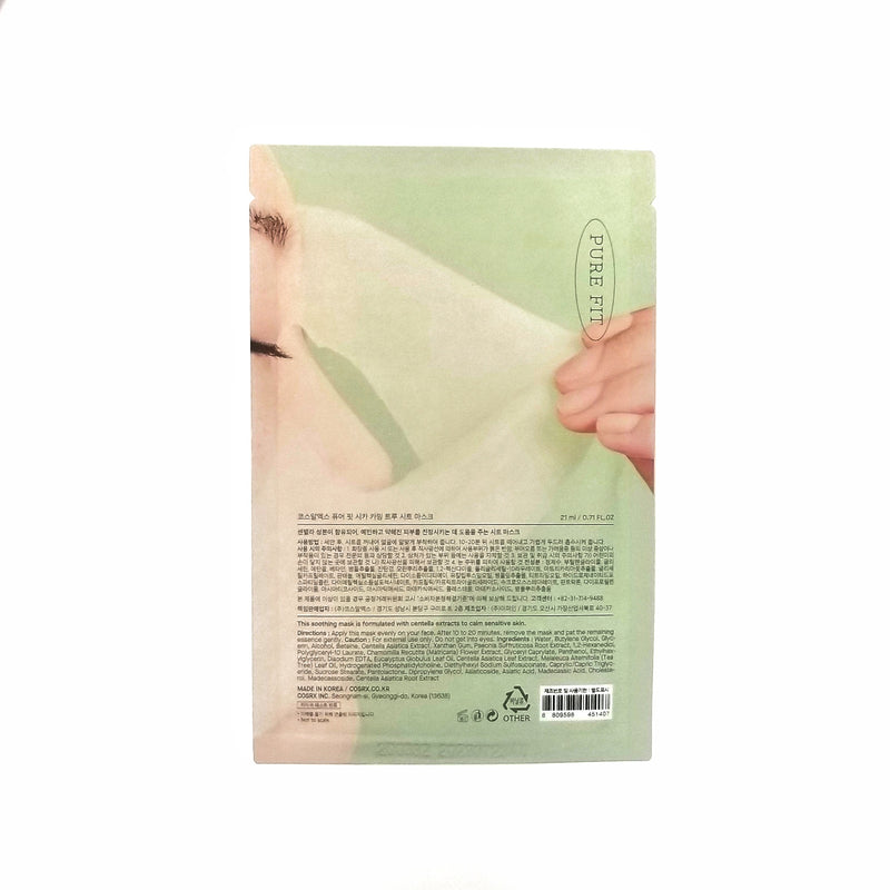 Pure Fit Cica Calming True Sheet Mask [21ml x 1 pc]