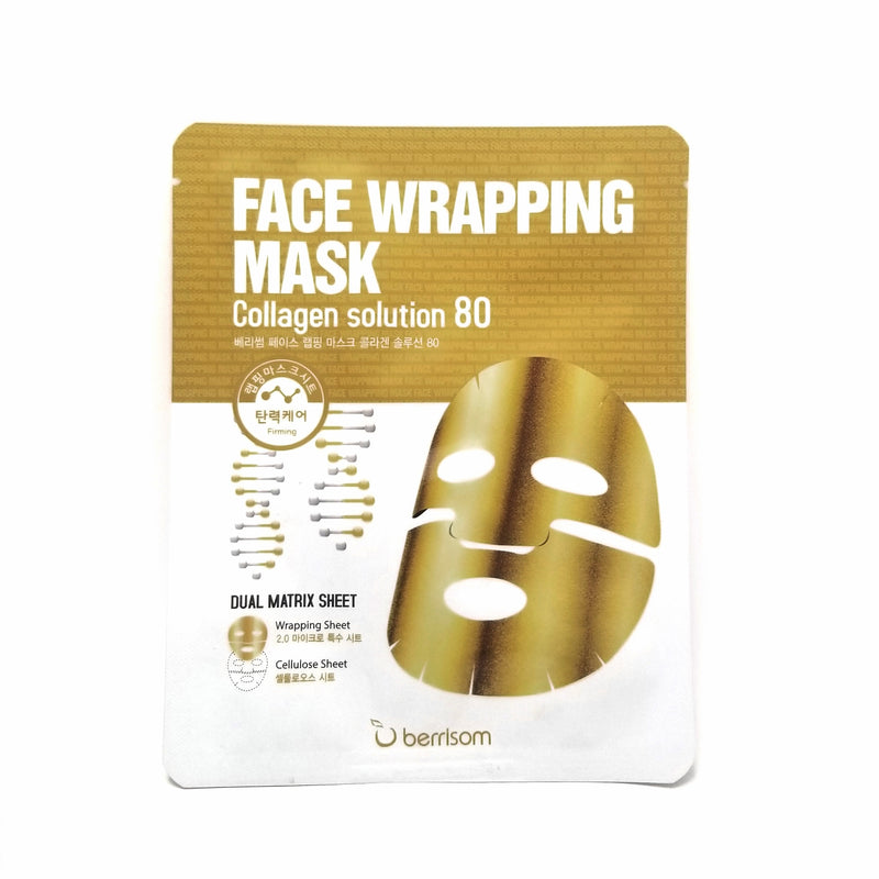 Gold Mask with Collagen