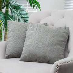 "16.5"" Grey Jacquard Fabric Throw Pillows (Set of 2)"