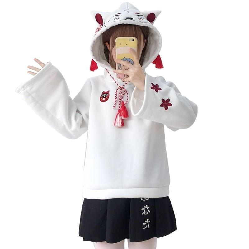 Harajuku Kawaii Fox Sweat - Miss Glamour